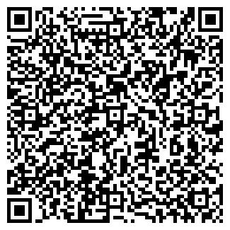QR-код с контактной информацией организации ПРОФЕССИОНАЛ, ФГУК