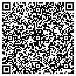 QR-код с контактной информацией организации ВЮРТ