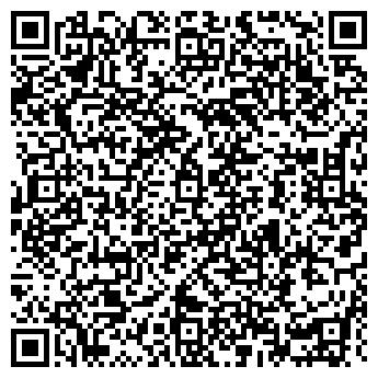 QR-код с контактной информацией организации ООО ИНСТРУМЕНТ ХХ1 ВЕК