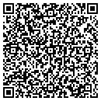 QR-код с контактной информацией организации ООО АВТОИМПОРТ