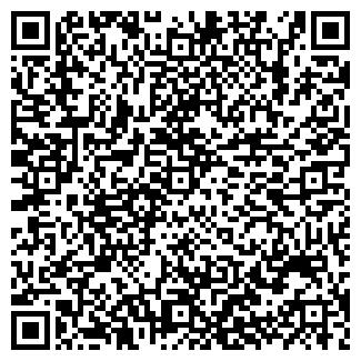 QR-код с контактной информацией организации ОСЬМИНОГ