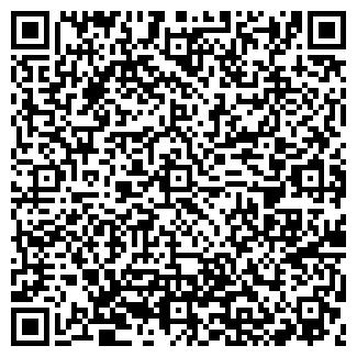 QR-код с контактной информацией организации СПЕЦМОНТАЖ, ООО