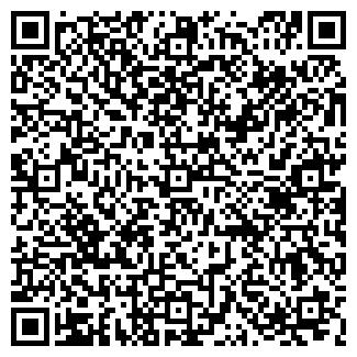 QR-код с контактной информацией организации ООО УТРО