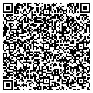 QR-код с контактной информацией организации ООО ЭЛПА