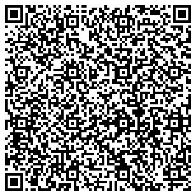 QR-код с контактной информацией организации ЯРОСЛАВСКИЙ ЗАВОД СУХИХ СТРОИТЕЛЬНЫХ СМЕСЕЙ ЯРЛИК