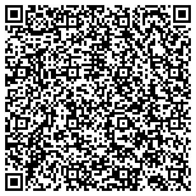 QR-код с контактной информацией организации ООО ЯРОСЛАВСКАЯ РЕГИОНАЛЬНАЯ СТРОИТЕЛЬНАЯ КОМПАНИЯ