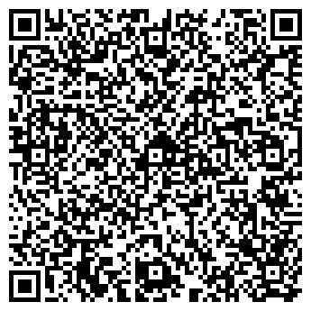 QR-код с контактной информацией организации № 1 КИРПИЧНЫЙ ЗАВОД
