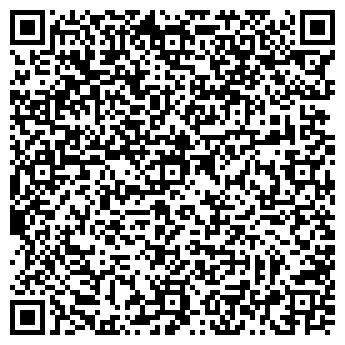 QR-код с контактной информацией организации ВЕРХНЯЯ ВОЛГА