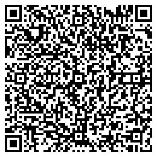 QR-код с контактной информацией организации ДЕКОР ТГК