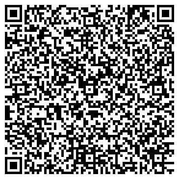 QR-код с контактной информацией организации ЗАВОЛЖСКИЙ ЗАВОД СИЛИКАТНЫХ СТЕНОВЫХ МАТЕРИАЛОВ