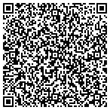 QR-код с контактной информацией организации МОСЭЛЕКТРОТЯЖСТРОЙ ТРЕСТ СМП-725
