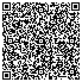 QR-код с контактной информацией организации ОЛИМП-1 МАГАЗИН ОЛИМПИЯ