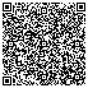 QR-код с контактной информацией организации ОЛИМП-2 МАГАЗИН ОЛИМПИЯ