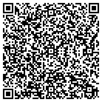 QR-код с контактной информацией организации ТАРАЗ ИНСТИТУТ