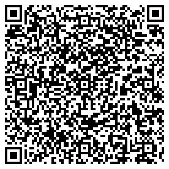 QR-код с контактной информацией организации СЕВЕРНЫЙ РЕГИОН СК