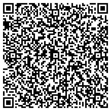QR-код с контактной информацией организации СИЯН ЗАВОД СТРОИТЕЛЬНЫХ ИЗДЕЛИЙ