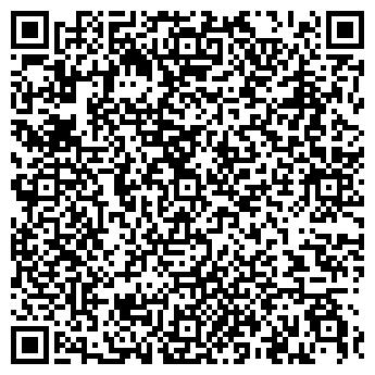 QR-код с контактной информацией организации СТРОЙБЫТ МАГАЗИН