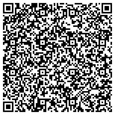 QR-код с контактной информацией организации СТРОЙКОНСТРУКЦИЙ ЗАВОД ОБЪЕДИНЕНИЯ ЯРОСЛАВЛЬАГРОПРОМСТРОЙ ГП
