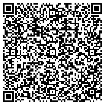 QR-код с контактной информацией организации СТРОЙКОНСТРУКЦИЯ ЗАВОД
