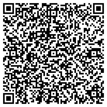 QR-код с контактной информацией организации СТРОЙСЕРВИС ПЛЮС