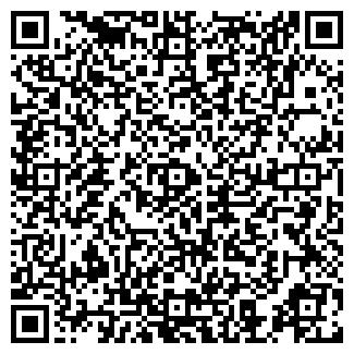 QR-код с контактной информацией организации ЭЛВЕРЕСТ