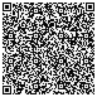QR-код с контактной информацией организации ТАРАЗСКИЙ ГОСУДАРСТВЕННЫЙ УНИВЕРСИТЕТ ИМ. М.Х. ДУЛАТИ