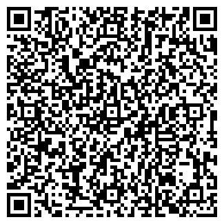 QR-код с контактной информацией организации ЯРДОР