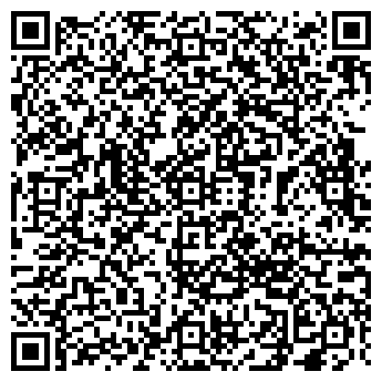 QR-код с контактной информацией организации ЯРНЕФТЕХИМСТРОЙ