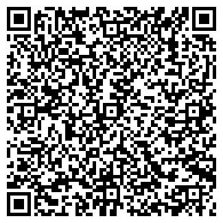 QR-код с контактной информацией организации АЙБОЛИТ ТОО