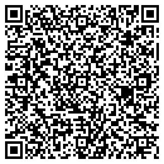 QR-код с контактной информацией организации ООО ВНЕШЛЕС