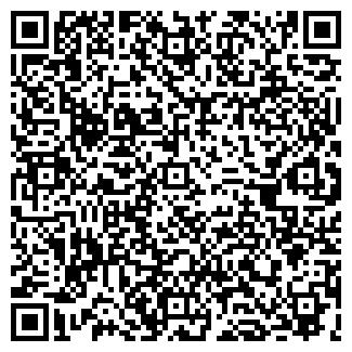 QR-код с контактной информацией организации РОШКА Е.А.