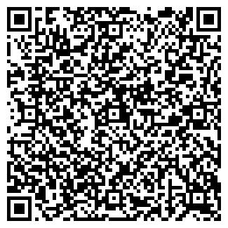 QR-код с контактной информацией организации ВЕЛС ТД