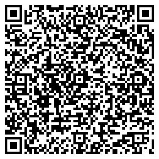 QR-код с контактной информацией организации У АЛЛЫ