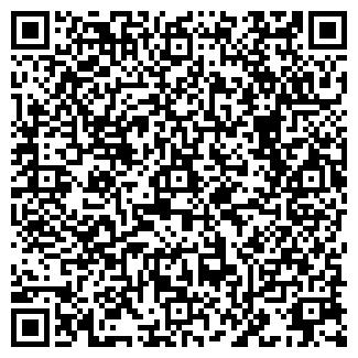 QR-код с контактной информацией организации ООО ЭМПРО