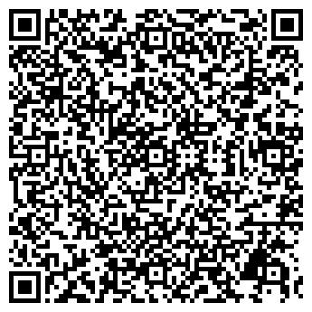 QR-код с контактной информацией организации БРИГАДИР МАГАЗИН