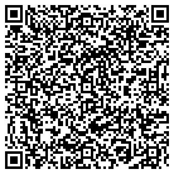 QR-код с контактной информацией организации ТИШИНА ДВИЖЕНИЯ ГП