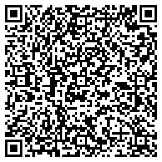QR-код с контактной информацией организации ЭМПРО