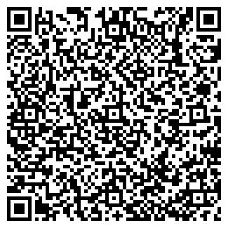 QR-код с контактной информацией организации ООО АЛЬТАСЕРВИС