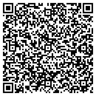 QR-код с контактной информацией организации ООО ЯРКИНДЕКОР