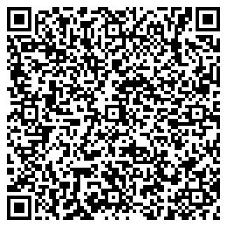 QR-код с контактной информацией организации ФАССА ТРЕЙД