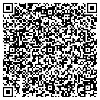 QR-код с контактной информацией организации ООО ГРЕС-СТАНДАРТ