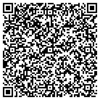 QR-код с контактной информацией организации ЯРСТРОЙМЕТИЗ ТД, ООО