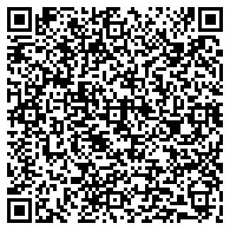 QR-код с контактной информацией организации ОРБИТА 99
