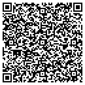 QR-код с контактной информацией организации ФГУК АКВА-СТИЛЬ