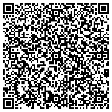 QR-код с контактной информацией организации ГЕФЕСТ ТОО ПРЕДСТАВИТЕЛЬСТВО БАУМАРКТ