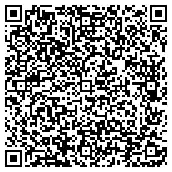 QR-код с контактной информацией организации СТРОЙКА-СЕРВИС, ООО
