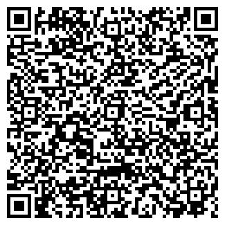 QR-код с контактной информацией организации ГЕЛИЭЯ НПЦ