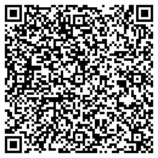 QR-код с контактной информацией организации ЭСТЭРА