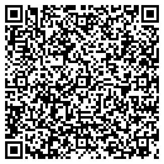 QR-код с контактной информацией организации ФГУК УЮТНЫЙ ДОМ