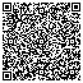 QR-код с контактной информацией организации ФГУК СТАР ЛОК-1